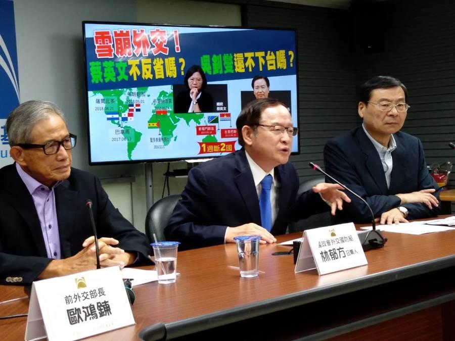 國民黨智庫今天舉行記者會。(國家政策研究基金會提供)