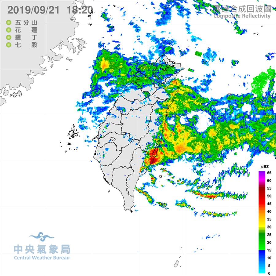 塔巴外圍環流影響加劇,氣象局發布豪大雨特報。(圖擷自氣象局)