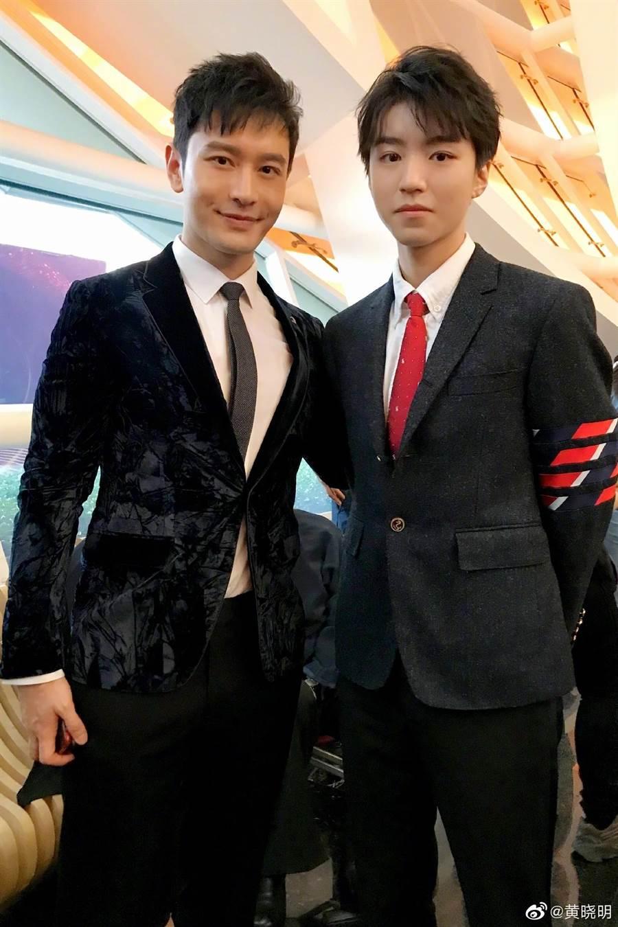 黃曉明(左)透過微博祝福王俊凱20歲生日。(取自新浪微博@黃曉明)
