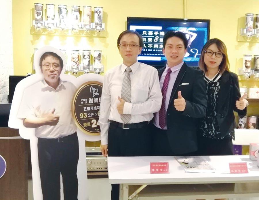 益力康集團總裁陳俊宏(中)、伊蕾克創辦人林君怡(右)與律師謝智硯(左)致力推動伊蕾克營養師雲端減重營。圖/陳又嘉
