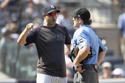 MLB》最離譜誤判 洋基教頭5度被驅逐