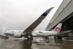 塔巴颱風撲日韓 最新航班異動出爐