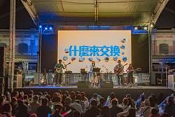 台中國際動畫影展預購票銷售熱烈 把握早鳥享優惠