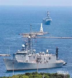 海軍基隆營區28日開放 派里級銘傳艦首度開放