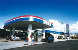 國內汽、柴油價格23日起各調漲0.5元及0.9元
