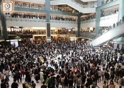 表達不滿 反送中示威者商場靜坐 只逛不買