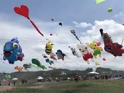 放晴了!北海岸風箏節石門登場