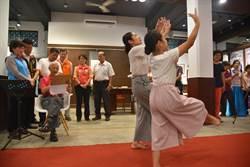 花蓮》客家詩人葉日松文學展 「歌、舞、誦」與文字的結合