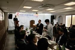 邱垂夕代表中華民國 應邀赴韓劍道大會開幕