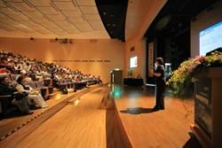 分享荷蘭、台灣偏鄉長照模式 激盪高齡社會新方向