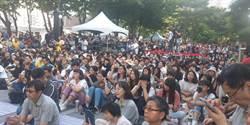 魏如萱、柯智棠草地开唱 大秀「我节电我骄傲」