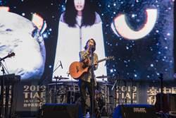 柯智棠最愛停格動畫 動畫影展辦演唱會暖身