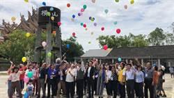 燕巢社區營造教學實驗所 吸引青年返鄉就業
