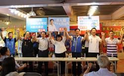 嘉市立委選戰 藍軍傅大偉辦座談會 綠營王美惠跑基層