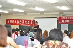 新住民選務培訓 增進公共參與