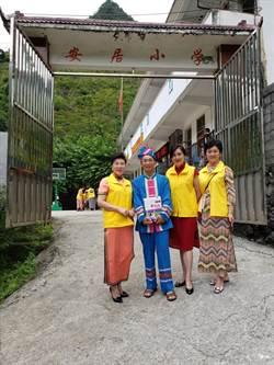 「圓童夢」送關愛 廣西壯族安居國小師生同唱《感恩的心》