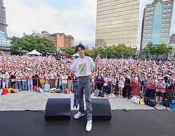 吳青峰宣布演唱會彩蛋!移師台北「這麼說」