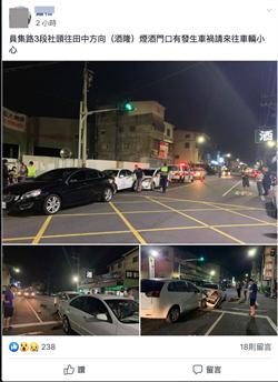 不良示範! 彰化縣議員蕭如意酒駕追撞前車