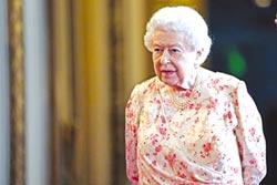 英國女王扯上脫歐