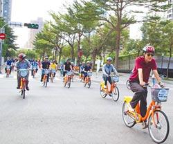 國際無車日 500人騎鐵馬響應減碳