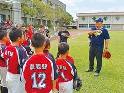 秀林國小一日棒球營 張泰山客串教練