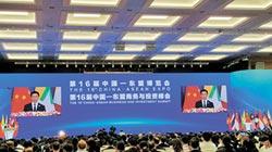 韓正提5倡議 深化與東協合作