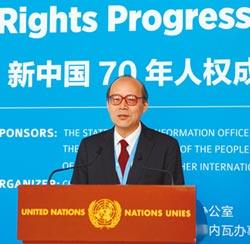 民主加速 學者自信看待中國人權