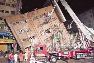 921 20周年!地震當晚新聞台畫面曝光 網友驚呼