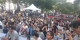 魏如萱、柯智棠草地開唱 大秀「我節電我驕傲」