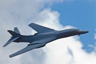 耗損太大 美軍將減少 B-1B轟炸機規模
