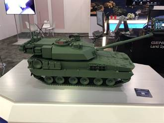 通用動力新式輕戰車 具備120主砲