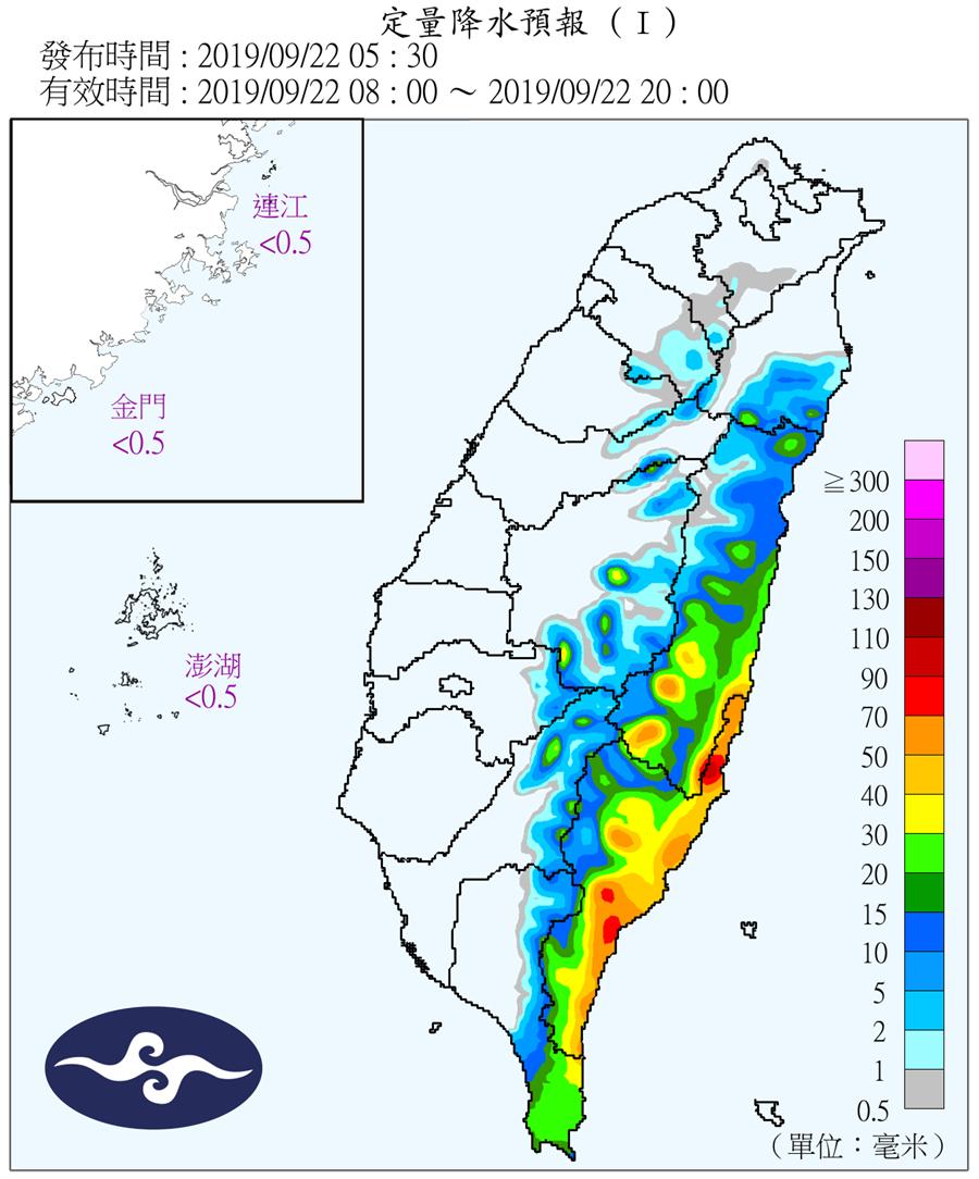圖為今天的降水預報,雨勢集中在花東、恆春半島。(氣象局)