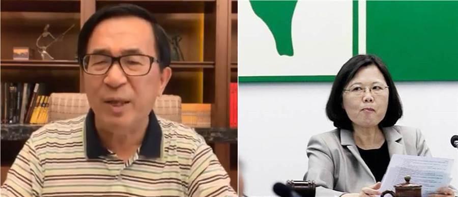 前总统陈水扁(左)、总统蔡英文(右)。(图/合成图,本报资料照)