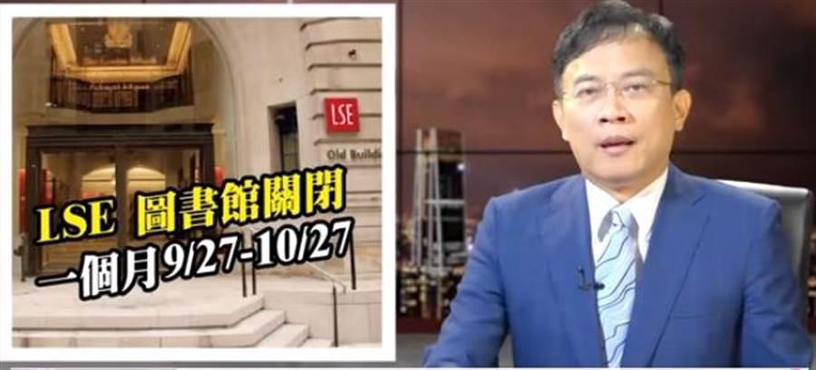 LSE圖書館封館1個月為難聞香團? 網友打臉彭文正 - 政治