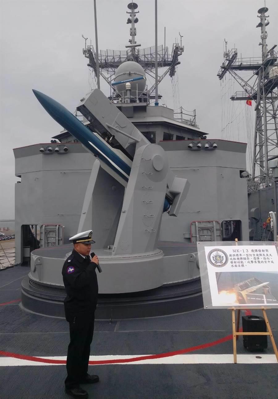MK-13飛彈發射架。呂昭隆攝