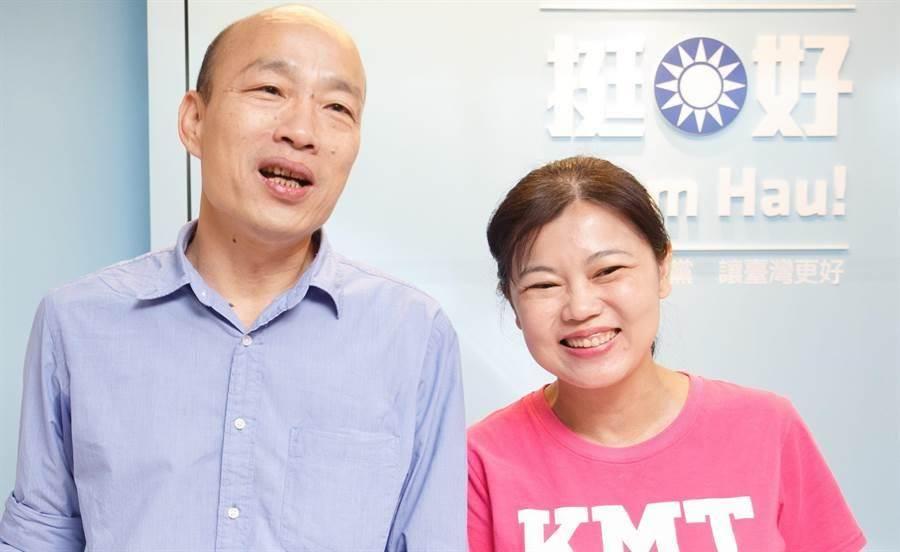 國民黨總統參選人韓國瑜(左)、國民黨議員游淑慧(右)。(中時資料照)