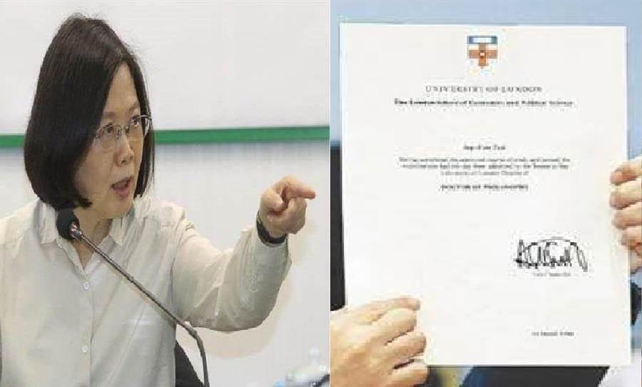 總統蔡英文(左)、總統府拿出的蔡英文的博士論文(右)。(圖/合成圖,本報資料照)