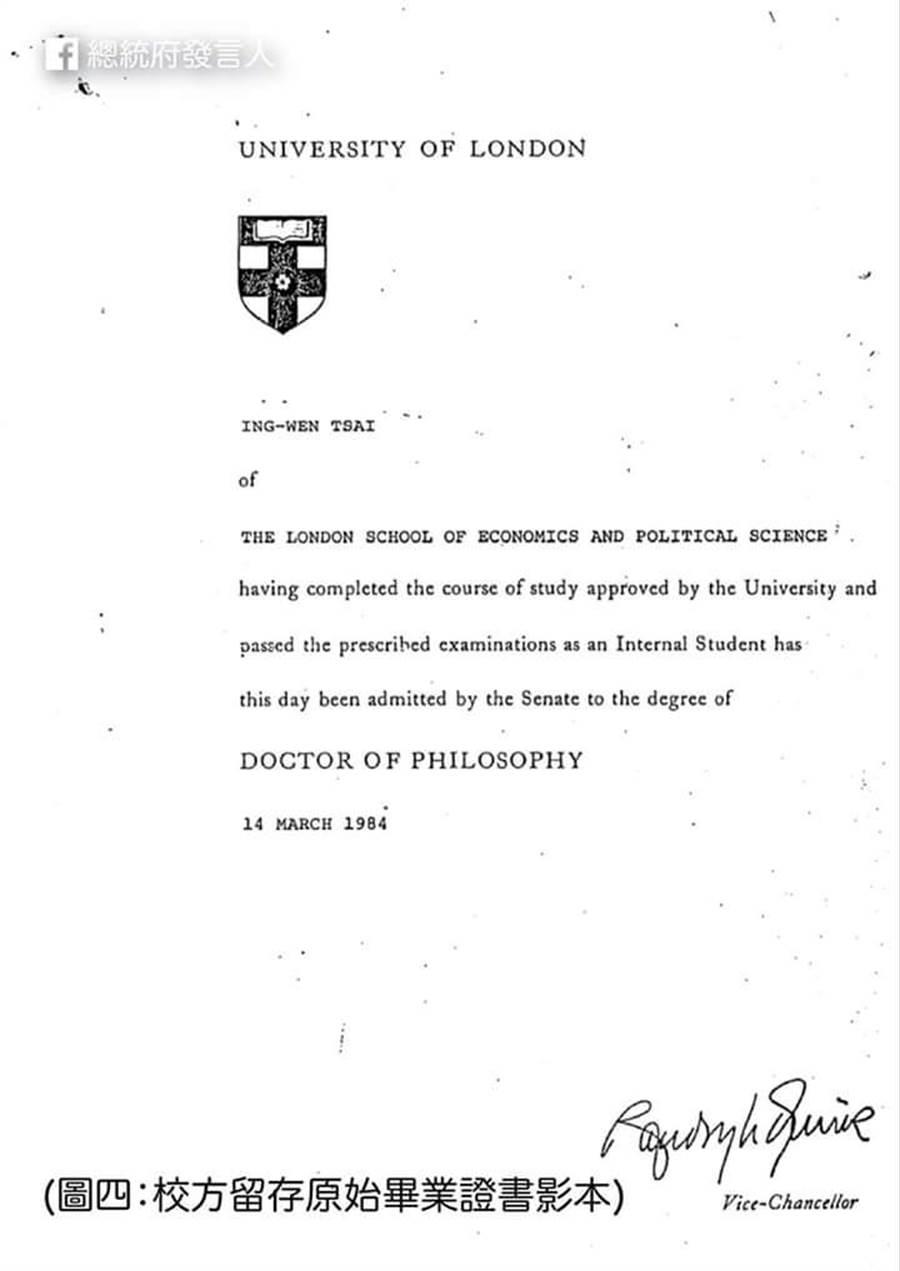 總統府公布倫敦政經學院(LSE)校方提供的蔡總統就學期間的畢業證書影本。(取自總統府發言人臉書)