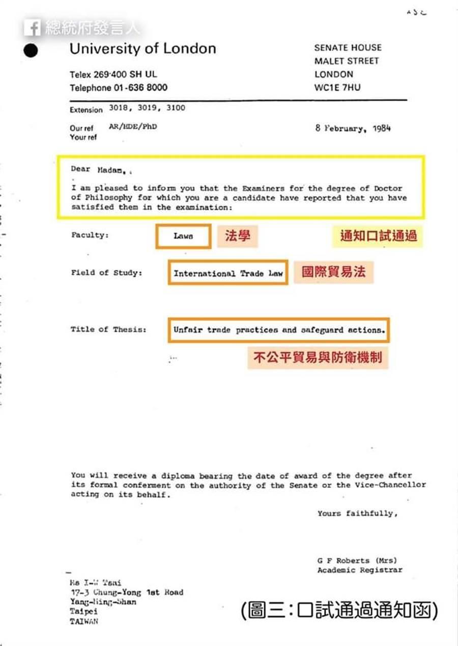 總統府公布倫敦政經學院(LSE)校方提供的蔡總統就學期間的口試通過通知函。(取自總統府發言人臉書)