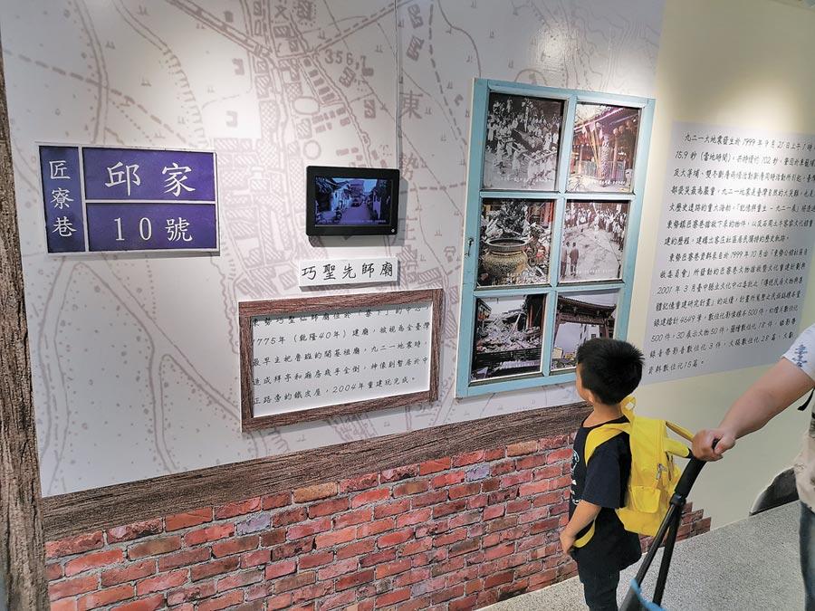 苗栗客家文化館為紀念「921」20周年,展出「記憶與重生─921」特展。(謝明俊攝)