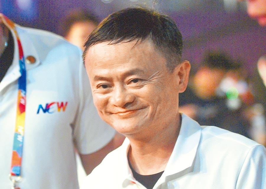 9月10日,馬雲卸任阿里巴巴集團董事局主席。(中新社)