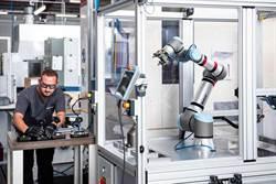 負重16公斤 Universal Robots推出協作型機器人新生力軍