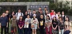 參訪杭州IP產業生態鏈   網路作家村讓台青作家大開眼界