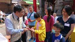 連續25年發放清寒獎學金 台灣首廟天壇再助近千名貧困學生