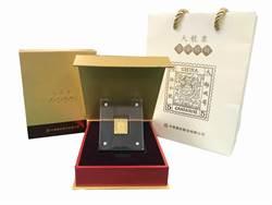 大龍票黃金鑄錠27日開賣 兩萬元以內就可入手
