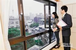 北市豪宅飆驚人天價?專家揭實價登錄造假3招