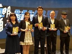 自傳賣破2萬本 彭政閔成暢銷作家