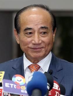 是否爭取親民黨總統提名2020 王金平表示有待努力