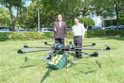 工研院無人機  獲杜拜第一輪獎金贊助