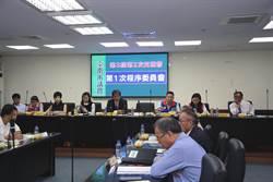 南市議會第2次定期會10月4日起召開70天